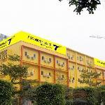 Photo of 7 Days Inn Shenzhen Huaqiang South Road