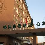 GreenTree Inn Tianjin Hongqi Road Apartment Hotel Foto