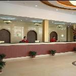 Photo of Beijing Longquanhu Hotel