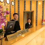 Keji Hotel