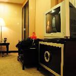 Foto de Make Boluo Business Hotel