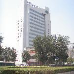 Photo of Zhejiang Hotel