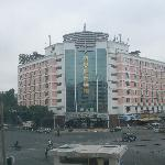 Photo of Phoenix Holiday Hotel