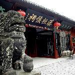 Zhanghuan Marquis Temple