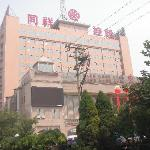Photo de Tongxiang Hotel