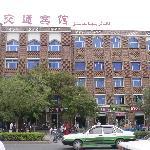 Photo of Jiaotong Hotel