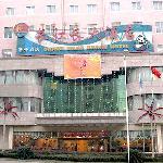 長江長大酒店