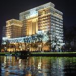Photo of Nan Tong You Fei Hotel