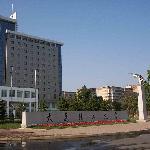 Foto de Dalian University of Technology International Convention Center