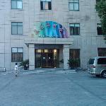 Foto de Days Hotel Frontier Jiading