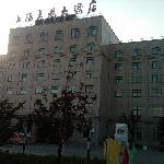 Days Hotel Frontier Jiading