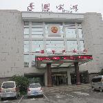 Puzhao Hotel