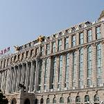 Photo of Schonbrunn Hotel Beijing