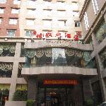 Kangding Love Song Hotel