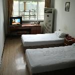 Huibinlou Hotel