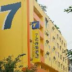 7 Days Inn (Wuhan Liuduqiao)