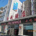 Shiwei Hotel