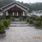Photo of Mingyue Mountain Tianmu Hotspring Resort