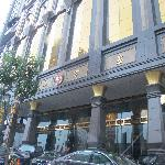 Photo of Dynasty Wanxin Hotel