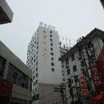 Photo of Zi Lin Hotel