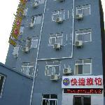 Photo de Anyi 99 Express Inn Anyang Wenfeng Overcross