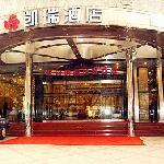 Leica Hotel