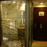 Photo of Li Jing Hotel
