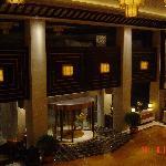 Hangzhouwan Hotel