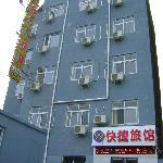 Anyi 99 Express Inn Anyang Wenfeng Overcross Foto