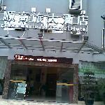 Tongbeishun Trade Hotel