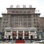 Lanzhou Hotel