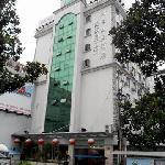 Foto de Siweimei Hotel