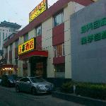 Photo de Super 8 Hotel Beijing Gong Zhu Fen Cui Wei Tower