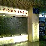 Photo de 1883432