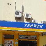 Photo of 7 Days Inn (Shanghai Kongjiang Road)