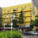7 Days Inn (Zhuhai Jida) Foto