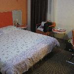 Motel 168 (Tianjin Nanjing Road)