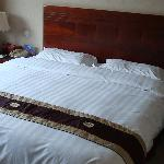 Photo de Huama Hotel