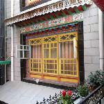 Photo of Happy Flower Hotel
