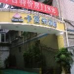 Kamanna Hotel