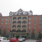 Photo of Baiyangdian Kaisheng State Guest Hot Spring Resort