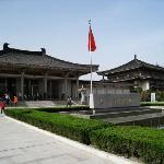 Muzeum Historyczne Prowincji Shaanxi