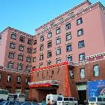 Photo of Shiner Hotel