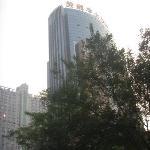 Photo de Ncpc Building