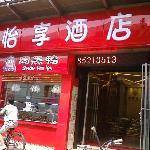 Yixiang Hotel