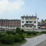 Mount Taimu Yuhu Hotel