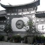 Yunyan Hotel