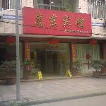 Huidong Hotel