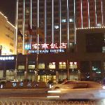 京燕饭店夜景
