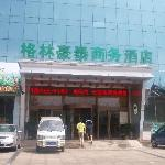 Photo of GreenTree Inn Rizhao Railway Station Express Hotel